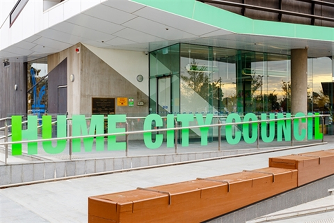 hume-city-council-broadmeadows-office.jpg