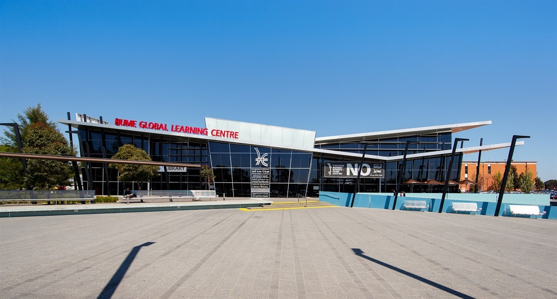 HGLC Broadmeadows front entrance